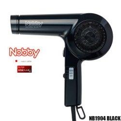 画像1: ノビードライヤー【NB1904】ブラック 12台セット